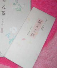 flashcard's-image
