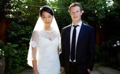 Marriage between individuals from different cultural, ethnic, or religious groups.