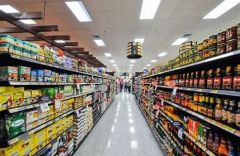 Industria de bienes de consumo ¿Qué bienes fabrica?