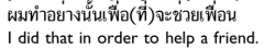 Purpose clauses often begin with phuea (thîi) ca ('in order to')