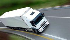 ¿Cuál son las ventajas del transporte por carretera?