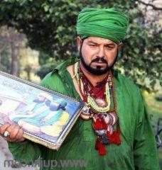 Best Vashikaran Specialist Baba Ji +91-99826-78426
