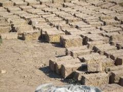 a kind of clay used as a building material, typically in the form of sun-dried bricks
