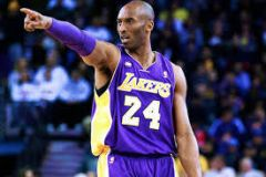 Definition: bold, shameless   Sentence: Kobe Bryant is a brazen basketball player.