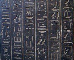 ESCRITURA EGIPCIA ESCRITA EN PIEDRA