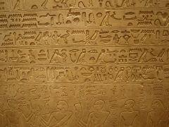ESCRITURA EGIPCIA ESCRITA EN LAMINAS DE ORO