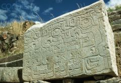 #153 Relief Sculpture In Chavin de Huantar