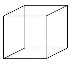 Figura de 3 dimensiones con 6 caras cuadradas de las mismas medidas