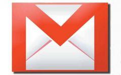 ¿Qué es Google Mail?