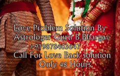 NOTE—ALL VASHIKARAN AND BLACK MAGIC PROBLEM SOLUTION BY (guru ji)(PLEASE ONE TIME CALL ME AND ADVICE YOUR ALL PROBLEM) I M ALWAYS WITH YOU.