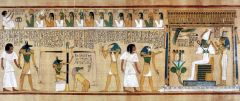 #24   Last judgement of Hu - Nefer, From his tomb (page from the Book of the Dead)   Egypt   New Kingdom - 19th Dynasty    1,275 B.C.E.   _____________________   Content: