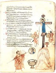 The Crucifixion and Iconoclasts whitewashing an icon of Christ, Khludov Psalter, Byzantine, 850-75.